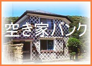 kik_izyu-akiyabank.jpg