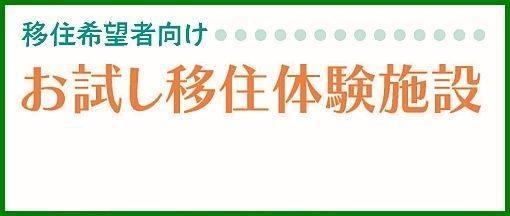 kik_izyu-otamesi.jpg