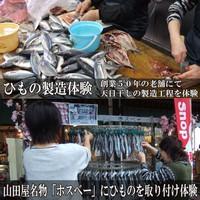 som_furusato_D08_himonotaiken.jpg