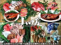 som_furusato_E01_uminosatipuremiamuteikibin6.jpg