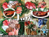 som_furusato_F01_uminosatiteikibin12.jpg