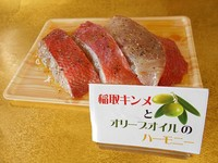 som_furusato_A31_inatorikinmeori-vuoiru.jpg