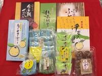som_furusato_B43_izumiyage-.JPG