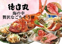 som_furusato_E05_tokuzomaruteikibin.jpg