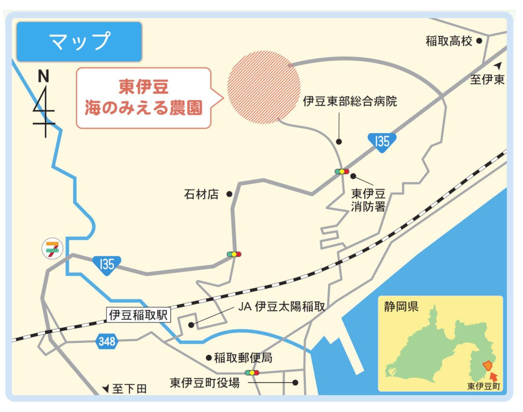 https://www.town.higashiizu.shizuoka.jp/bg/ken-san/upload/kik-wakamonoengei-map.jpg