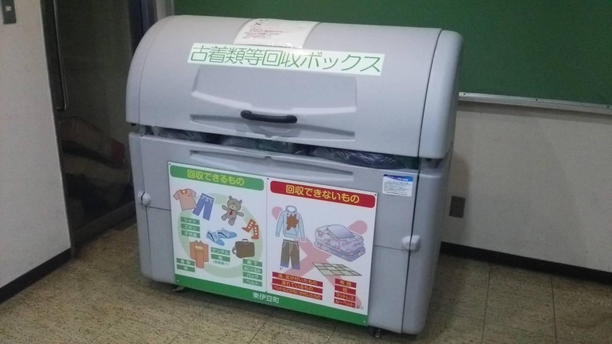 https://www.town.higashiizu.shizuoka.jp/bg/life/upload/DSC_2539.jpg