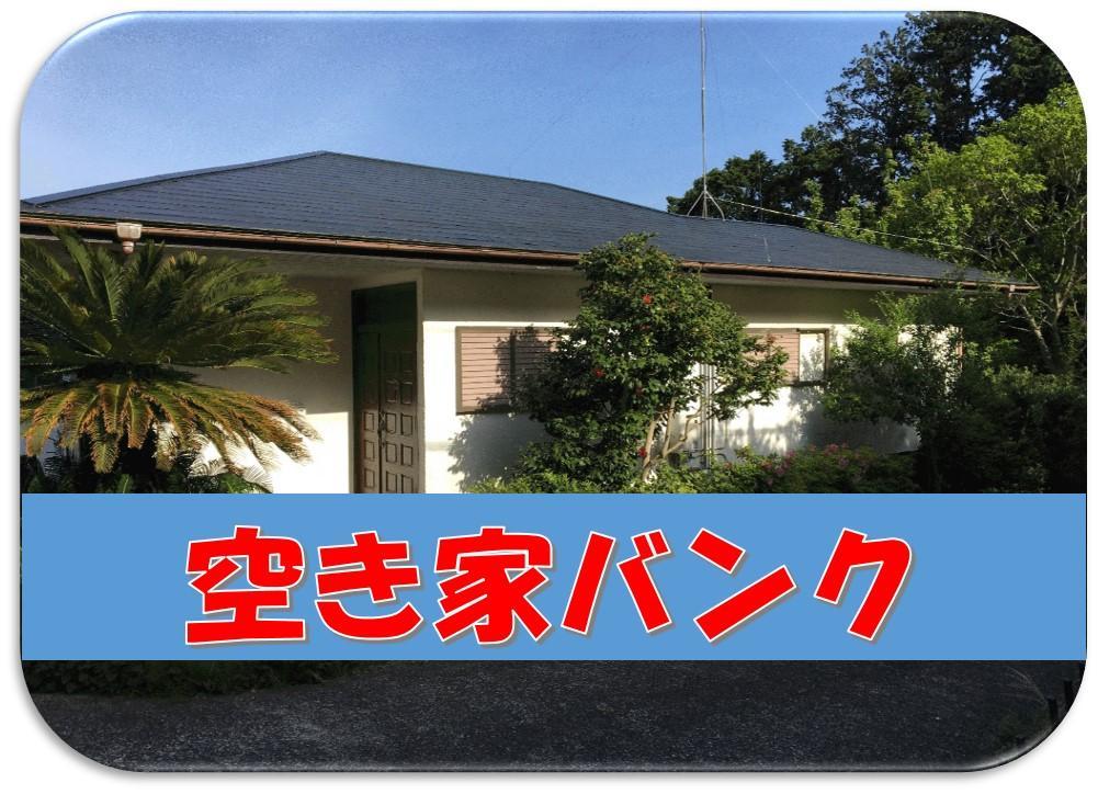 kik_iju_akiyabank.jpg