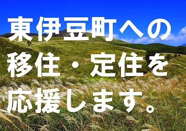 kik_izyu-tittle4.jpg