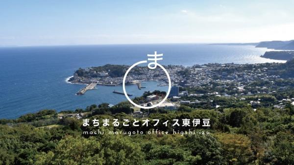 kik_matimarugoto.jpg