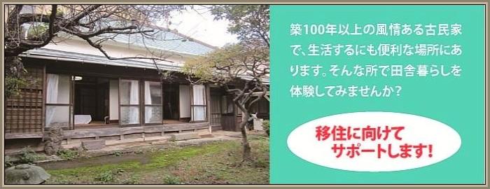 kik_otamesiizyu-pamph.jpg