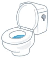 toilet_benki.jpg