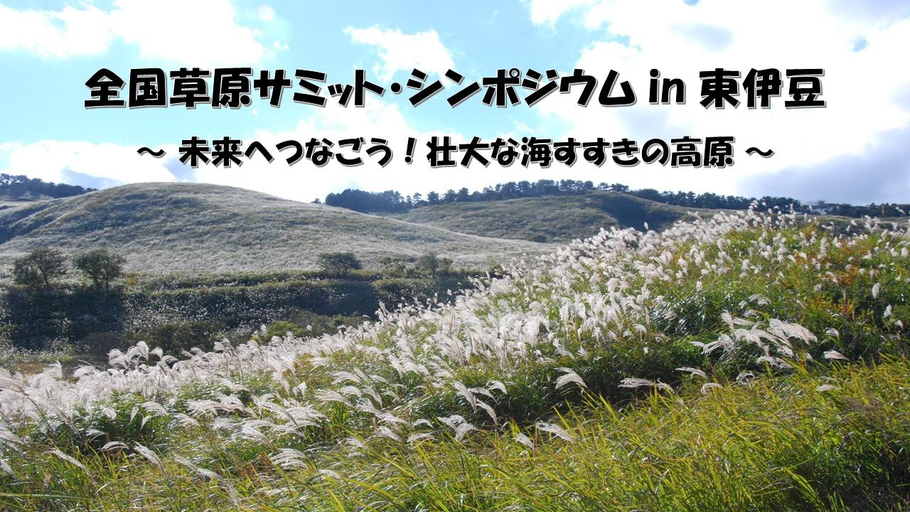 〇HPトップ(編集用).jpg