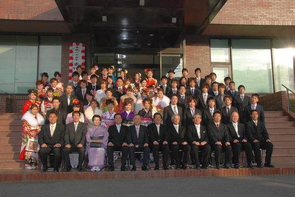 H25_seijin_atagawa.JPG