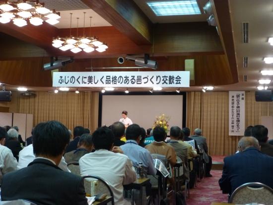 20121024-1.JPG