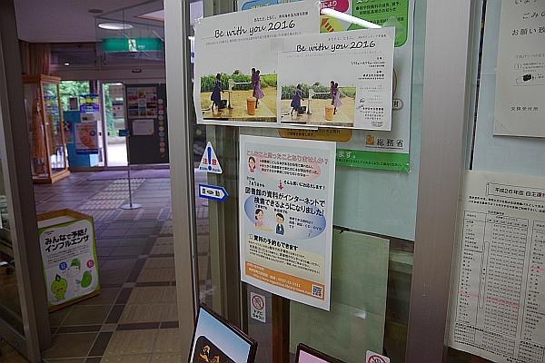 20160701-03.jpg