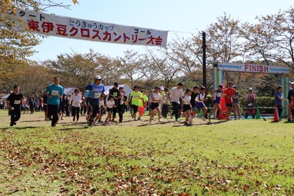 20161024-kurokan2016-03.JPG