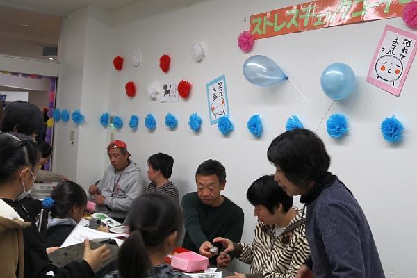 20191117_fureaihiroba2019-06.jpg
