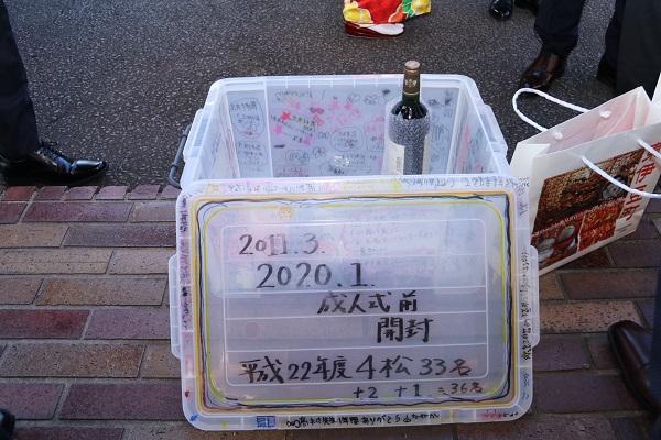 20210115-24.JPG