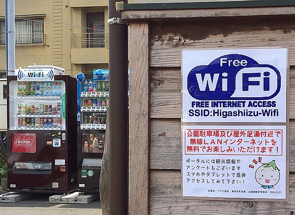 bunkakouen-wifi3.jpg